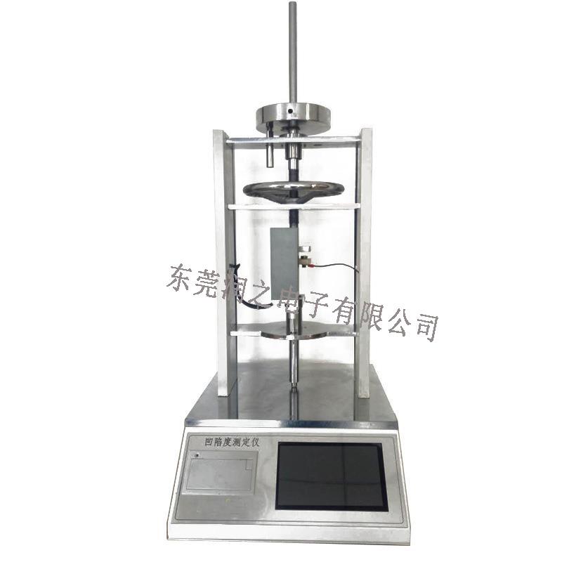 RZ-AXJ-01C触摸屏控制凹陷度试验机