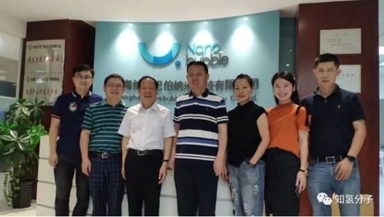 中國健康促進基金會領導蒞臨納諾巴伯調研,共同探討富氫水在健康管理領域的作用