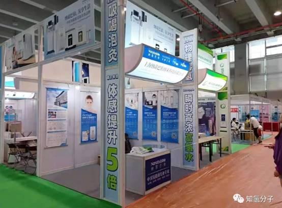 上海納諾巴伯驚艷亮相中國(廣州)國際健康保.健產業博覽會 推動富氫水和吸氫機在健康領域的發展