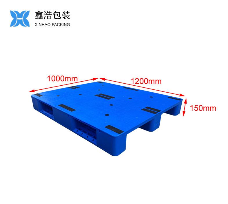1210平板川字(置钢管)塑料托盘