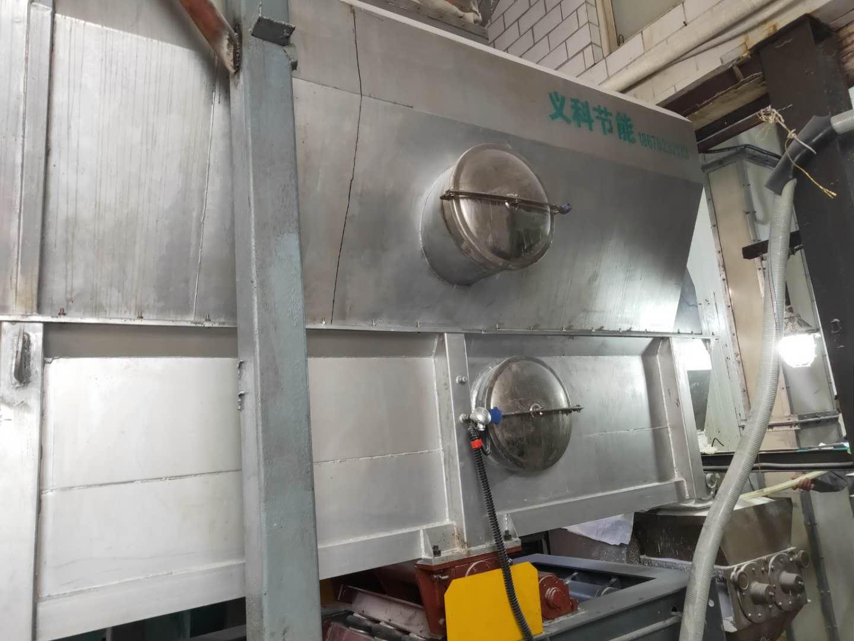新一代振动流化床干燥机竟如此受欢迎