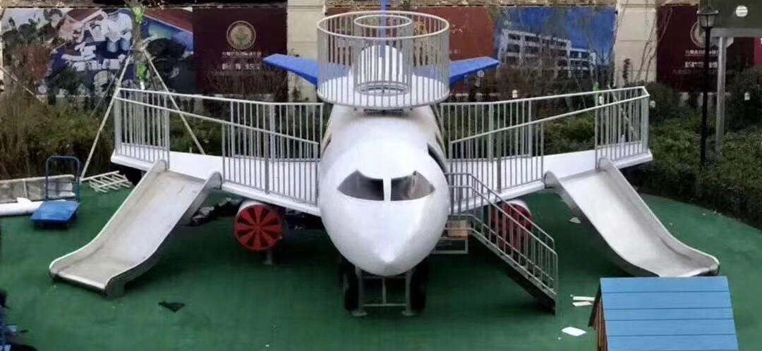 景观游乐定制固定翼飞机