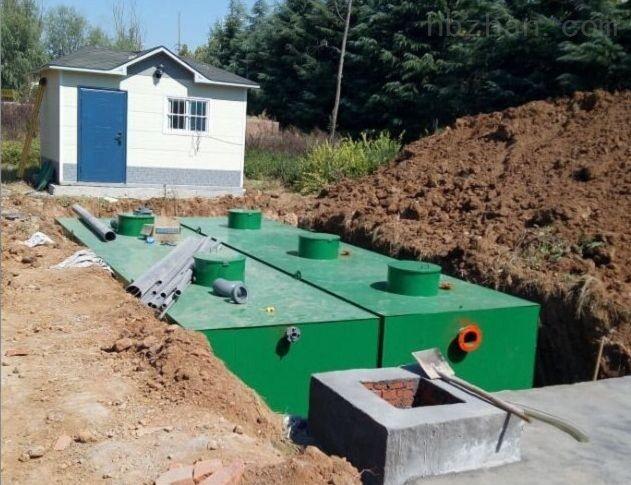 小区污水处理一体化设备