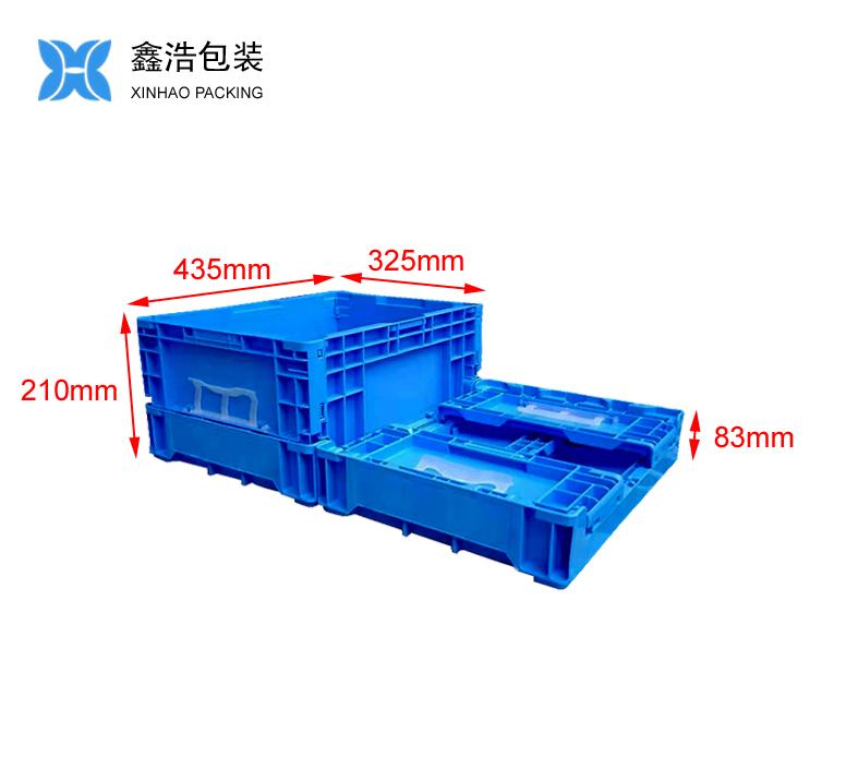 S903折叠物流箱
