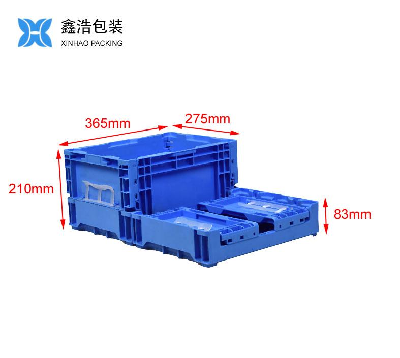 S603折叠物流箱