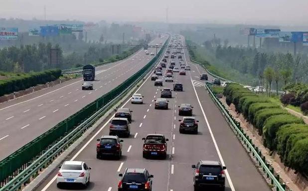 清明过后,高速公路通行是否还免费?