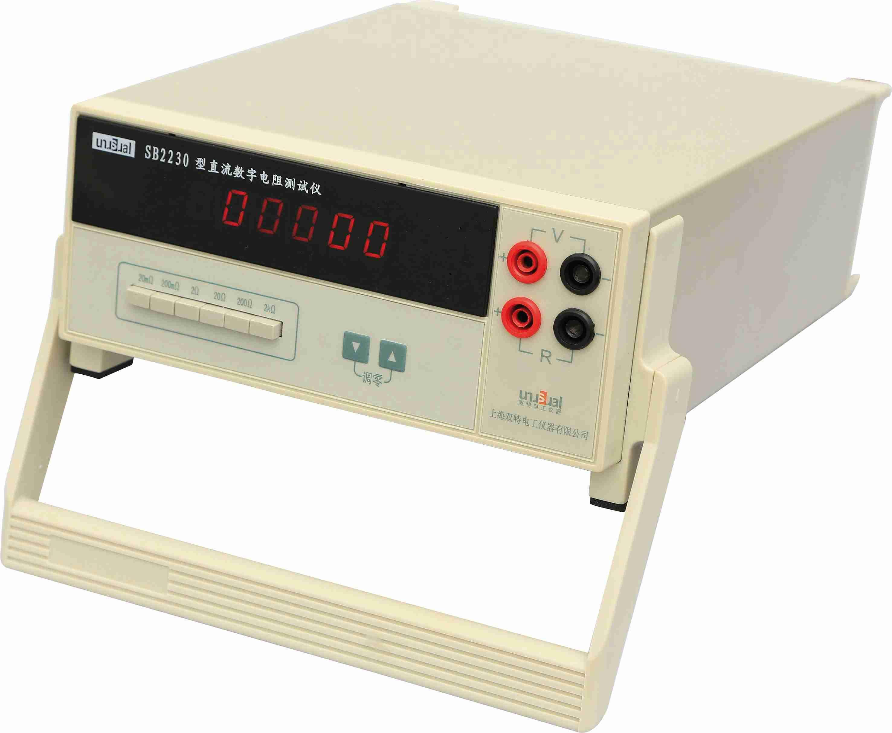 SB2230直流電阻測試儀(數字雙臂電橋)