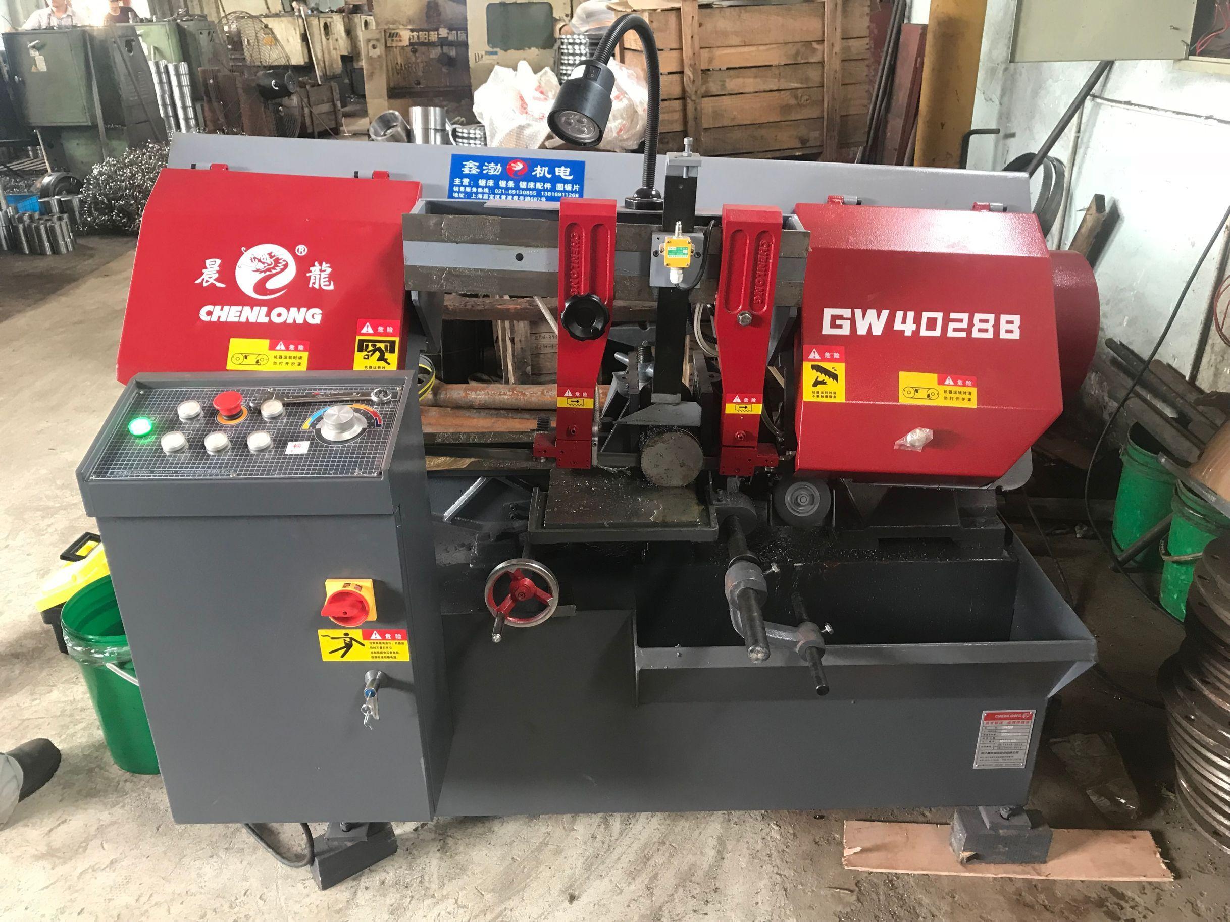 GW4028B剪刀式官网