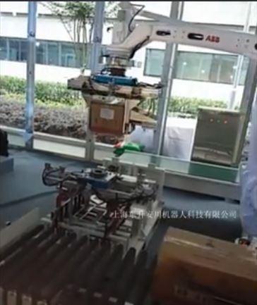 机器人搬运箱体