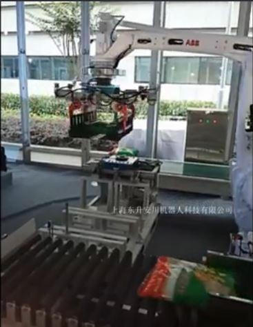 机器人搬运袋