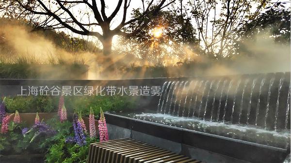 园林绿化小区贝斯特全球最奢华网页雾森