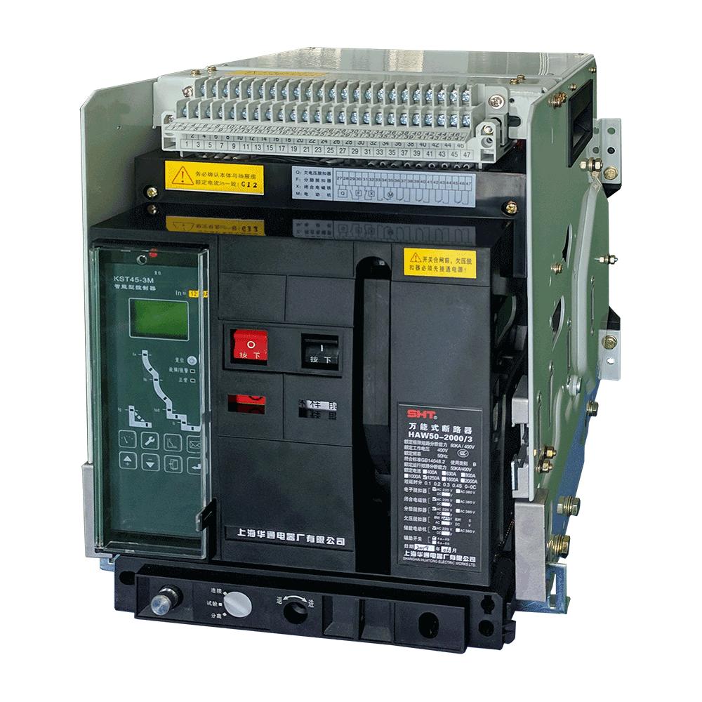 HAW1-2000智能型框架式式断路器