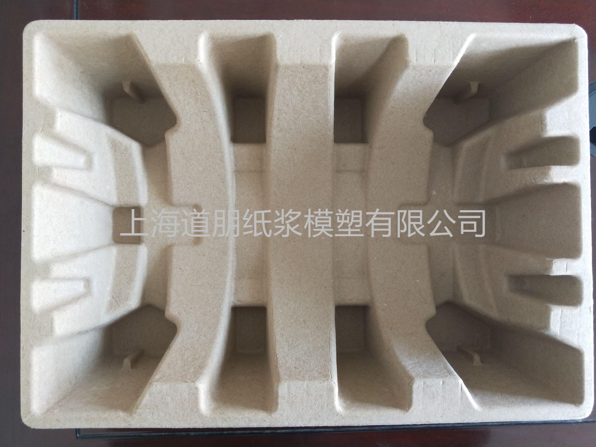 纸浆模塑-工业包装