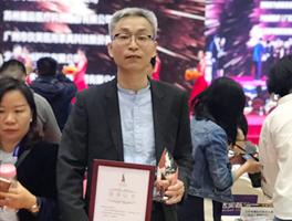 zhanhui-2019chengdu-2.jpg