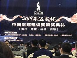 zhanhui-2019chengdu-1.jpg