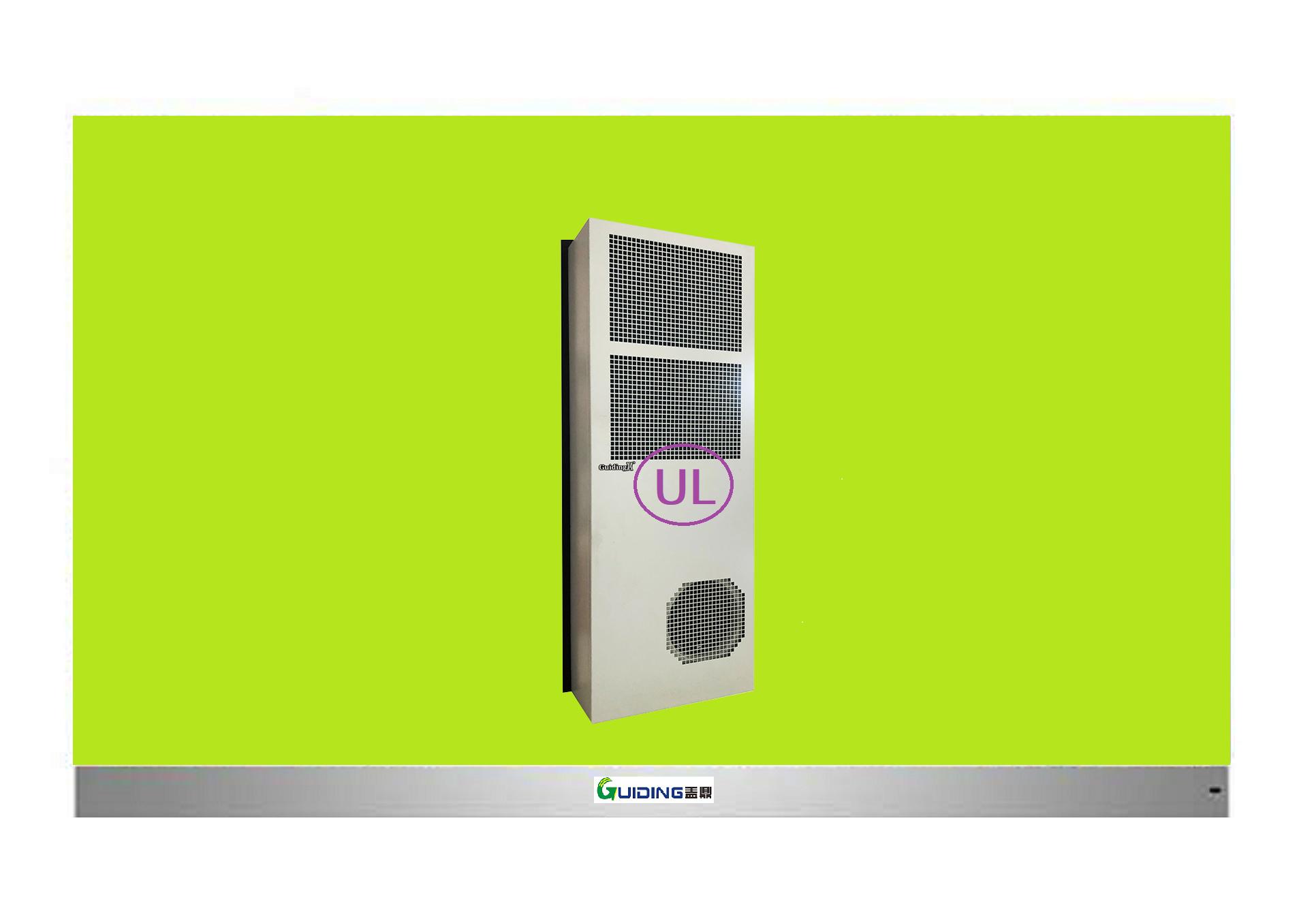 UL户外机柜空调