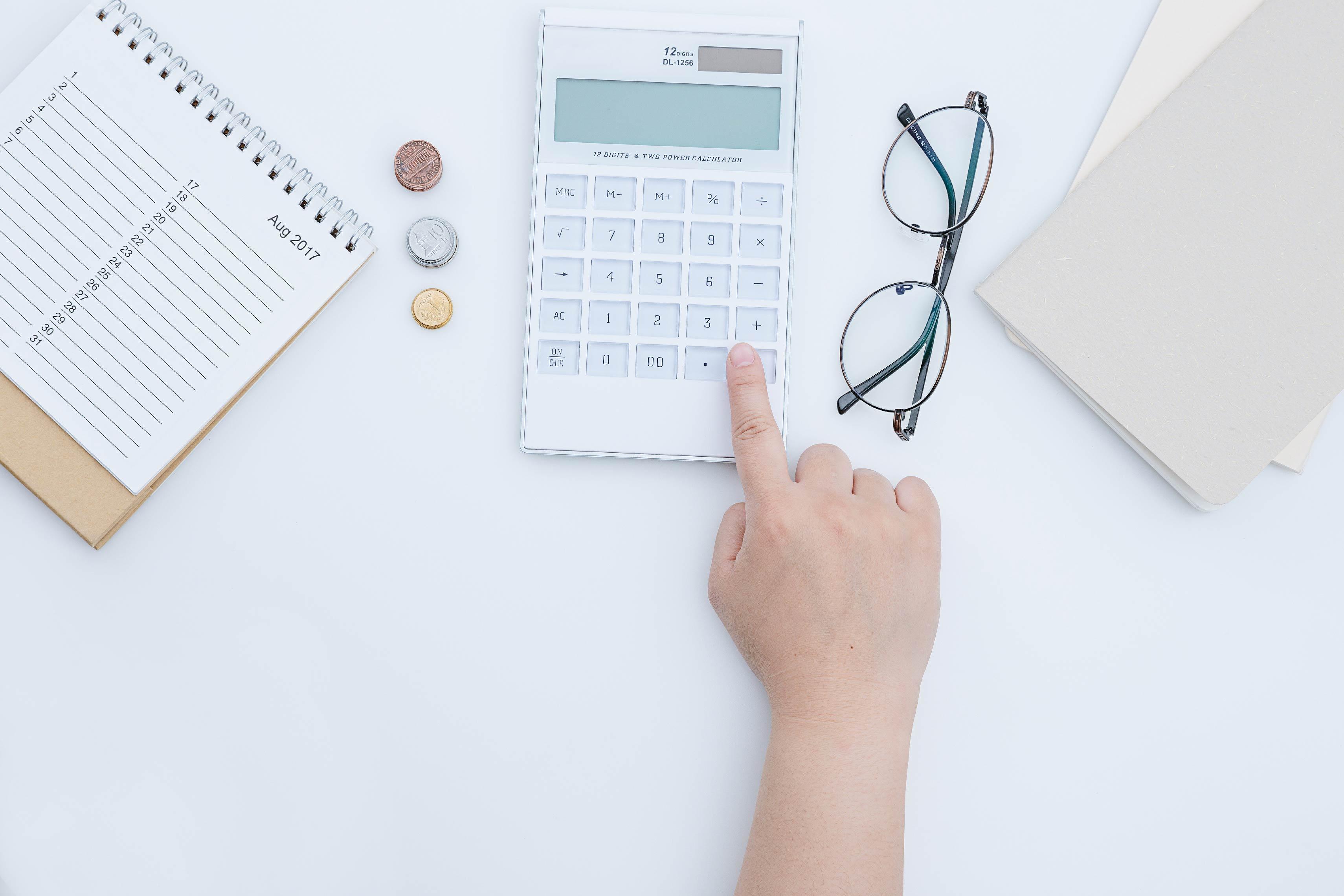 """""""互联网+""""赋能财税服务 助力中小企业发展"""
