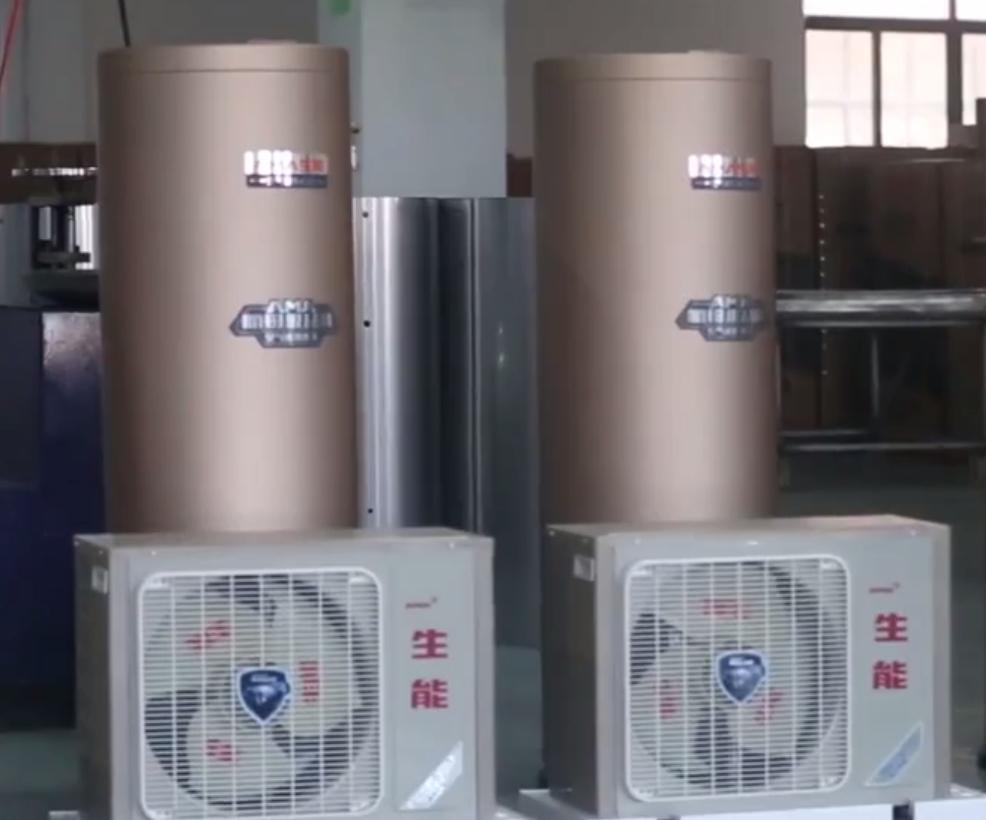 空气能设备供应商