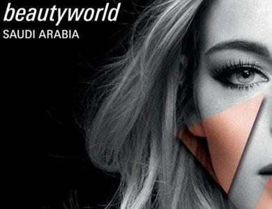 2020 年中东(沙特)国际美容美发世界展览会
