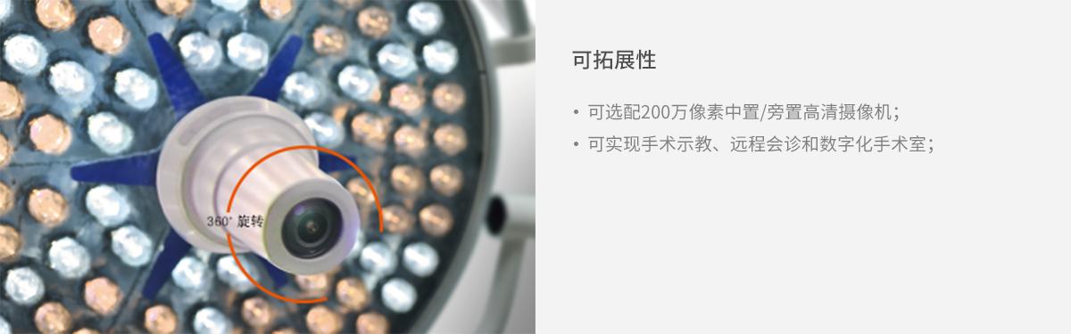 產品詳情圖片.png