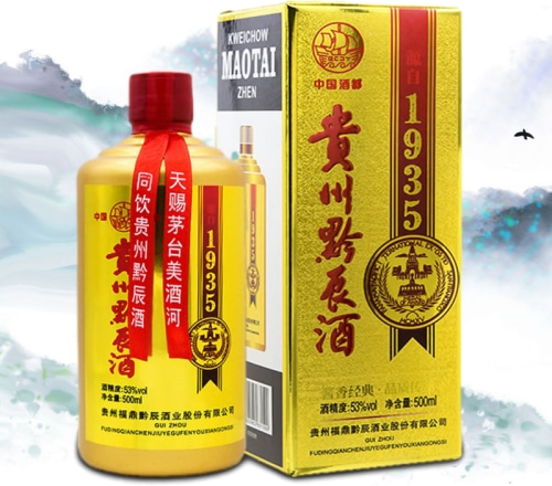 贵州黔辰酒