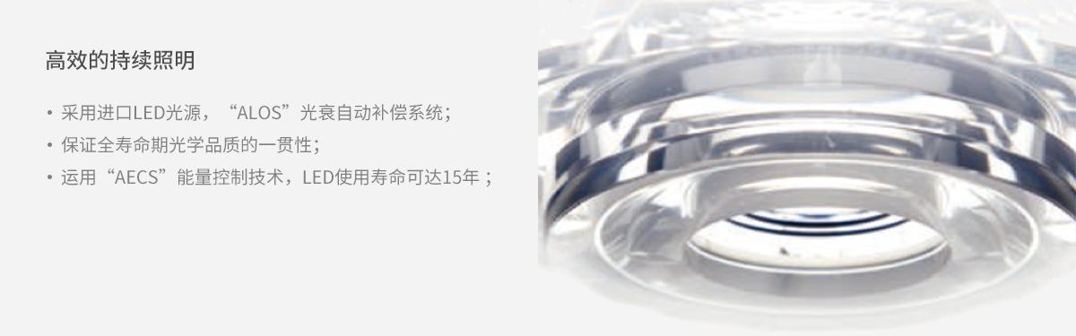 產品詳情圖片5.png