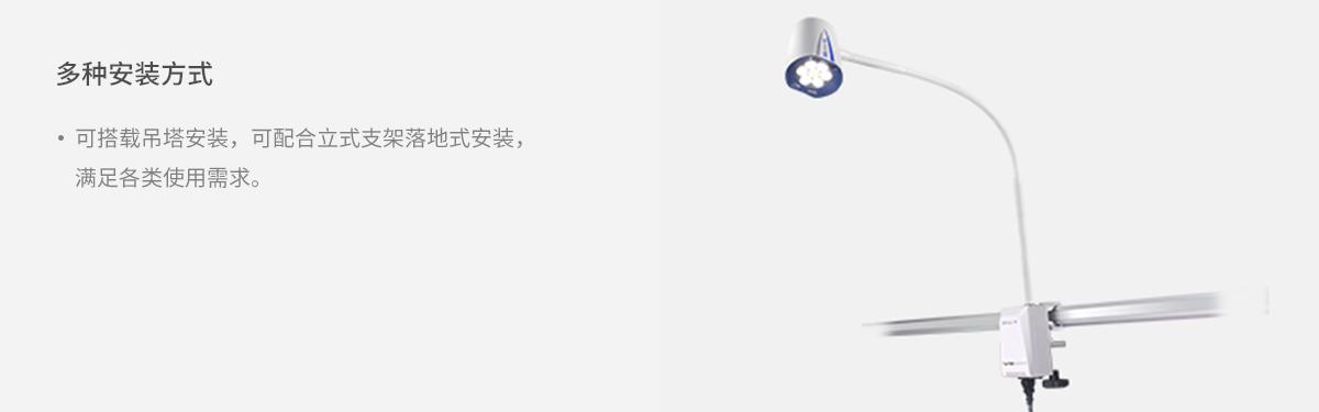 產品詳情圖片11.png