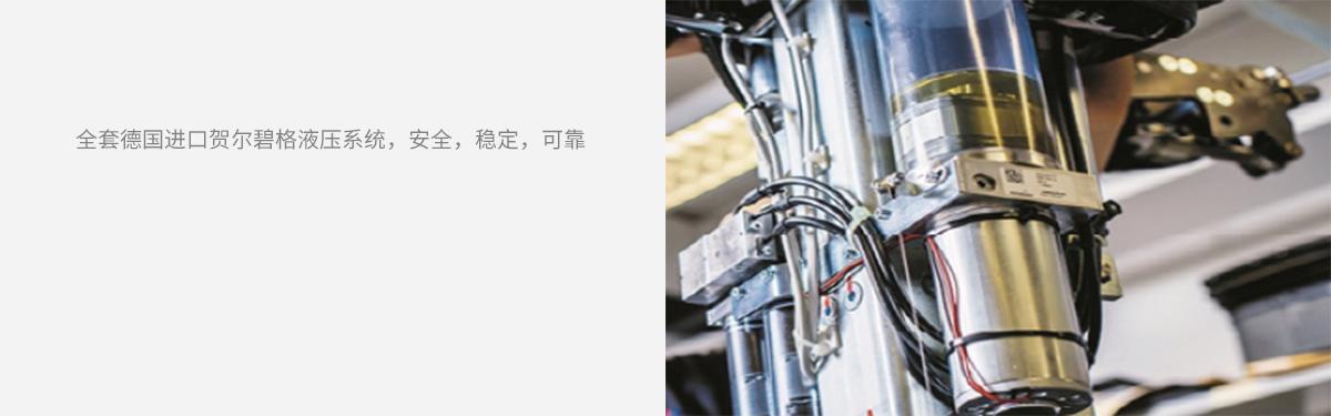 產品詳情圖片14.png