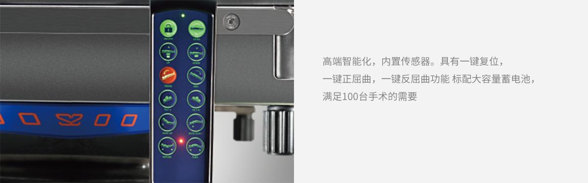 產品詳情圖片18.png