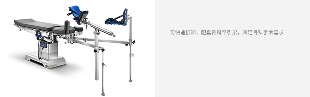 產品詳情圖片13.png