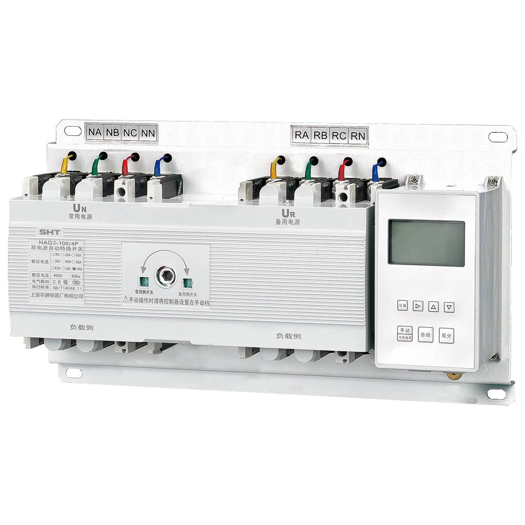 HAQ2CB级智能型双电源自动转换开关