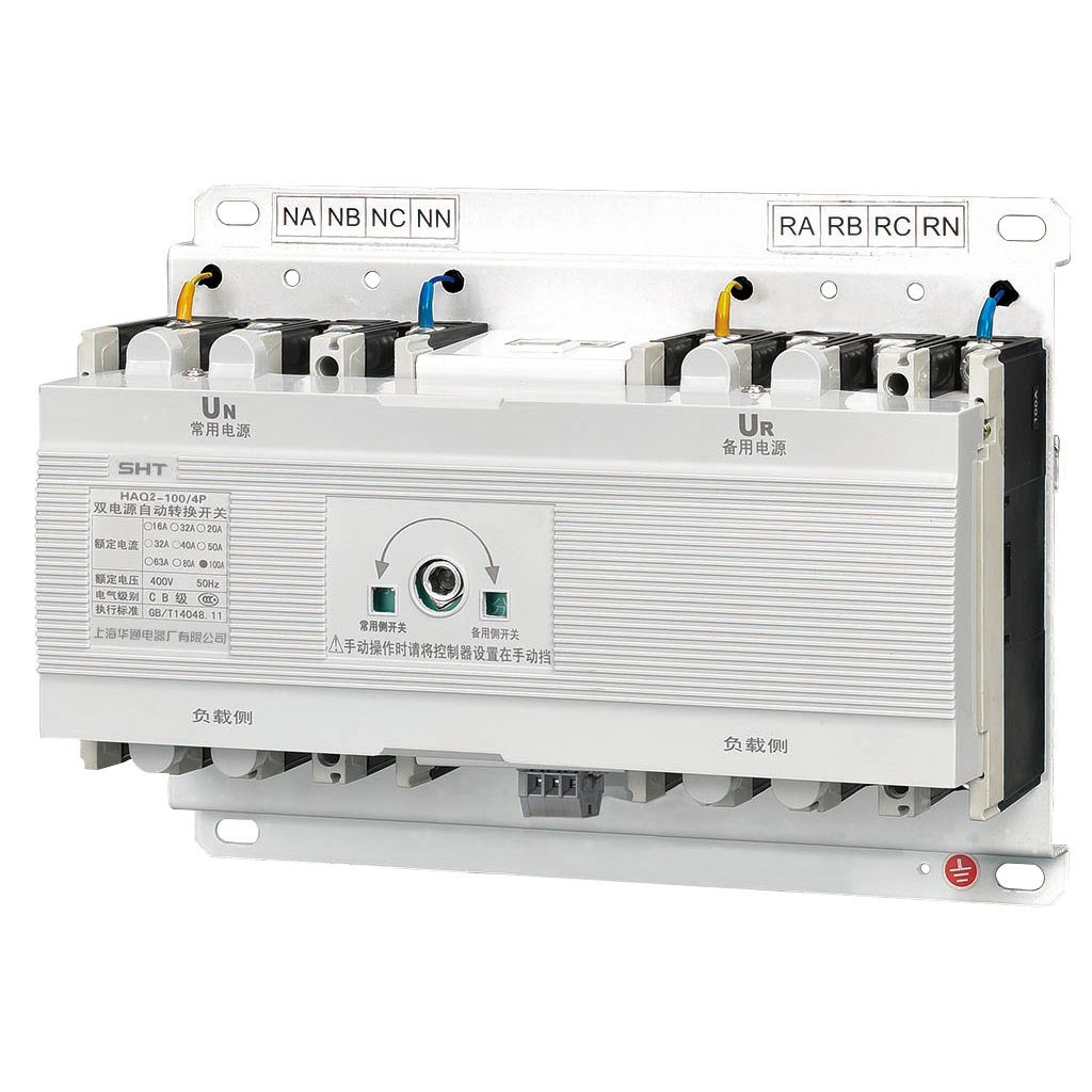 HAQ2CB级末端型双电源自动转换开关