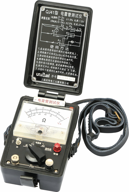 QJ41型电雷管测试仪
