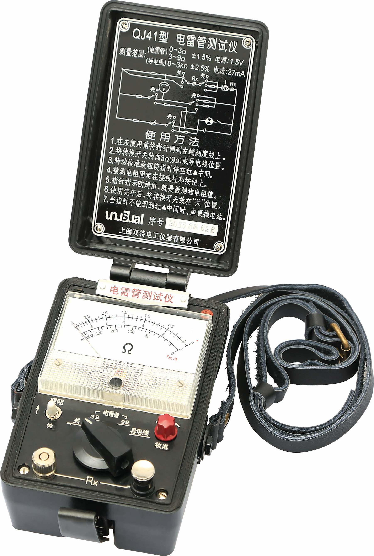 QJ41型電雷管測試儀