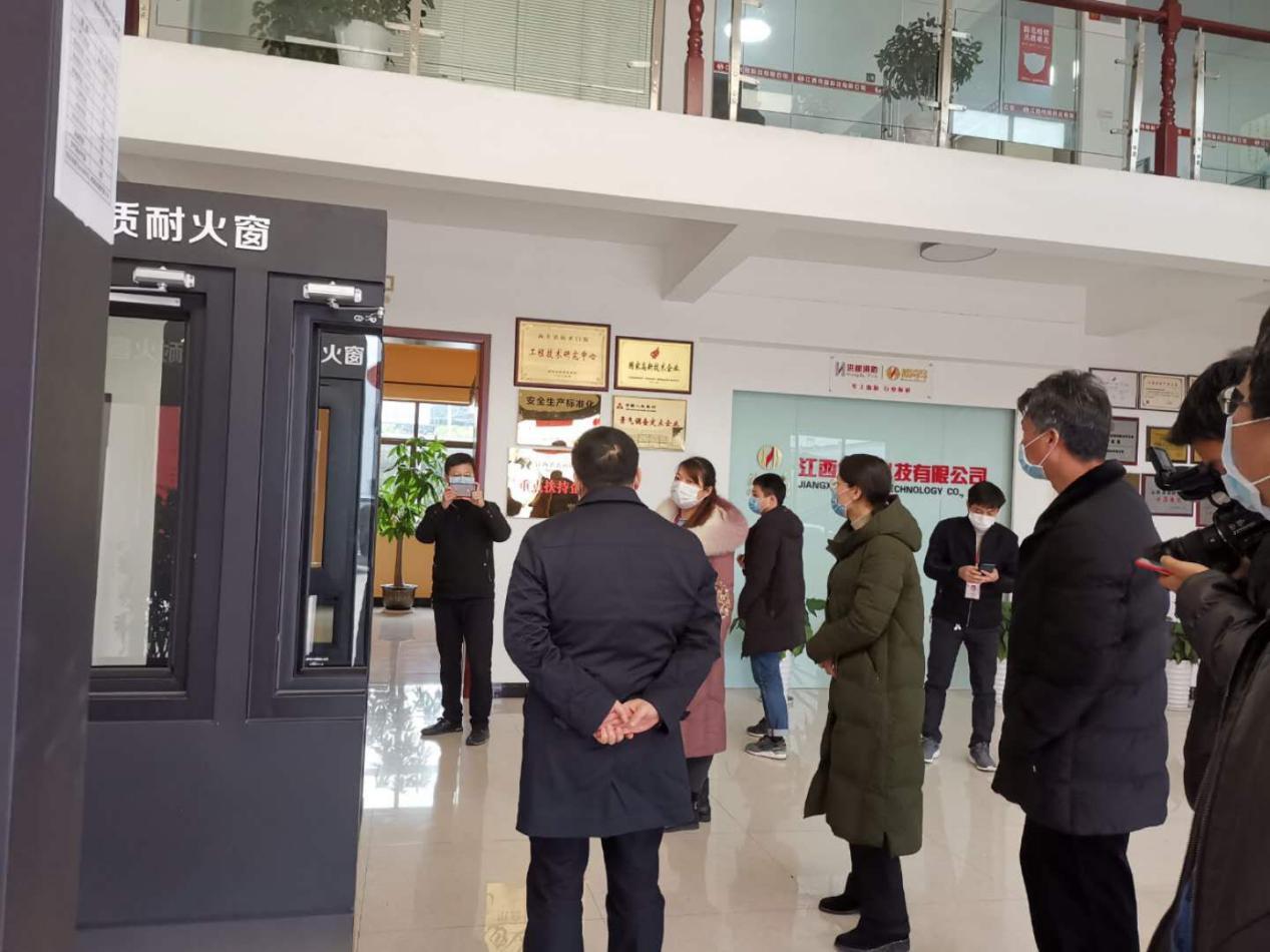 南丰县县长复工后视察伟隆公司