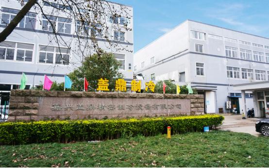 中国华能-英国门迪电池储能项目集装箱空调交付