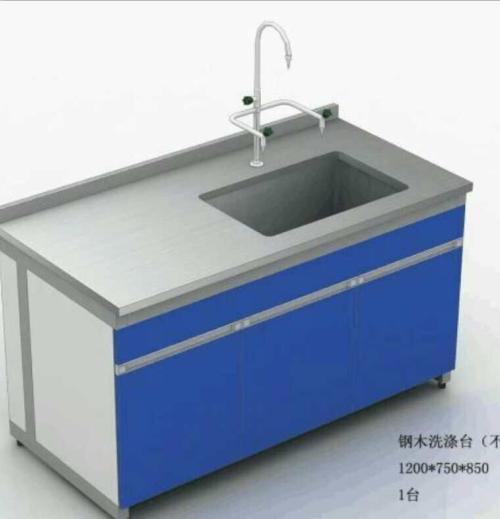 苏州春凯实验设备全钢洗涤台/钢木洗涤台