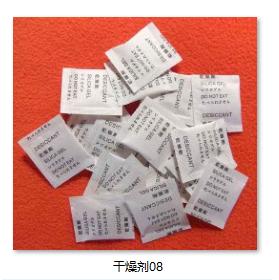 不同类型干燥剂大赏析