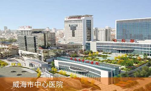 醫院20.png