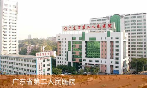 醫院22.png
