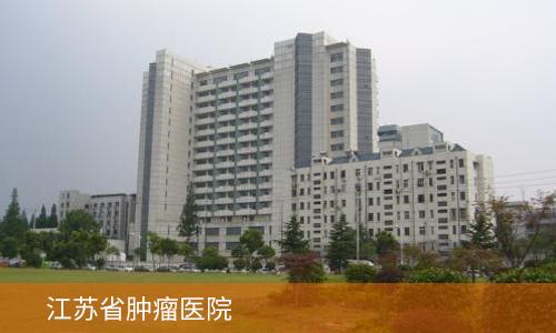醫院8.png