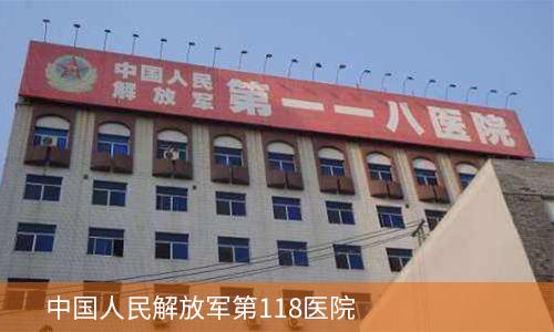 醫院4.png
