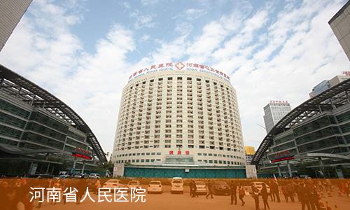 醫院5.png