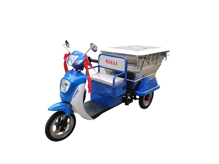 启秀三轮保洁机具QX-3LBJ-1
