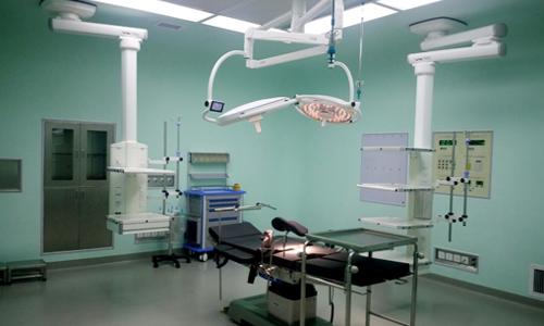 手術室設計10條基本原則