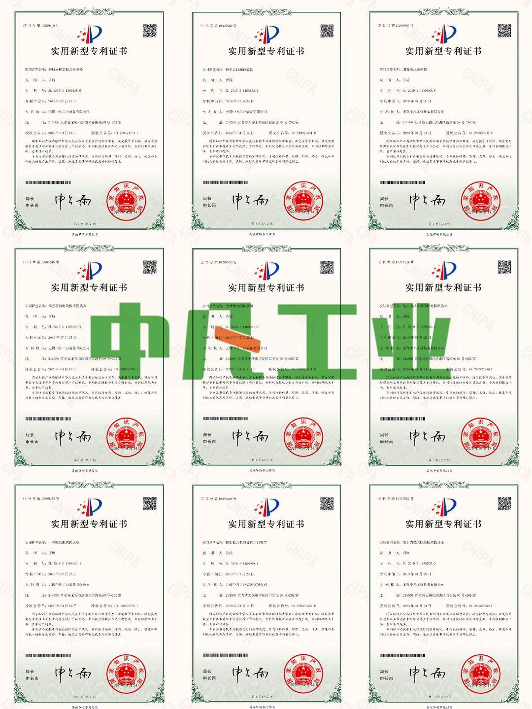AG9工業:螺旋板式換熱器專利證書獲得授權