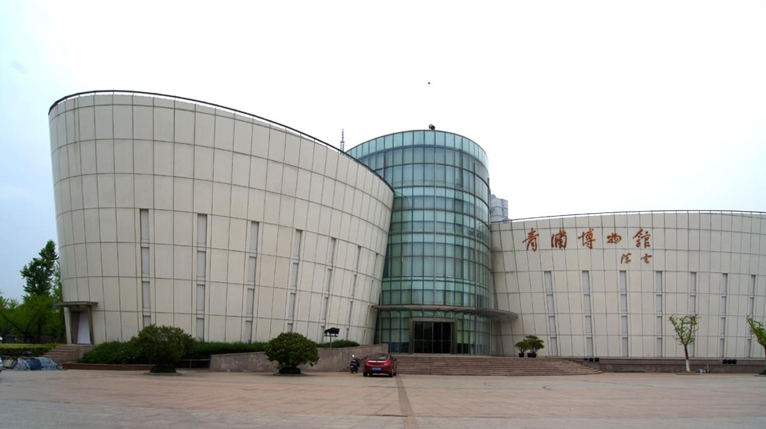 青浦博物馆