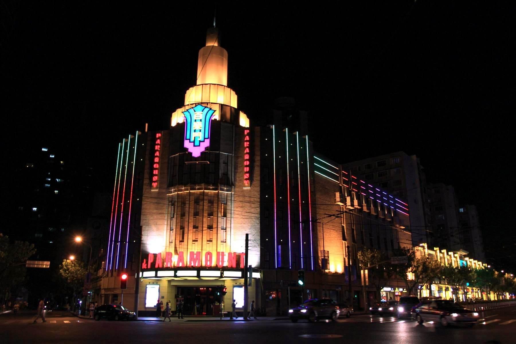 百乐门大酒店