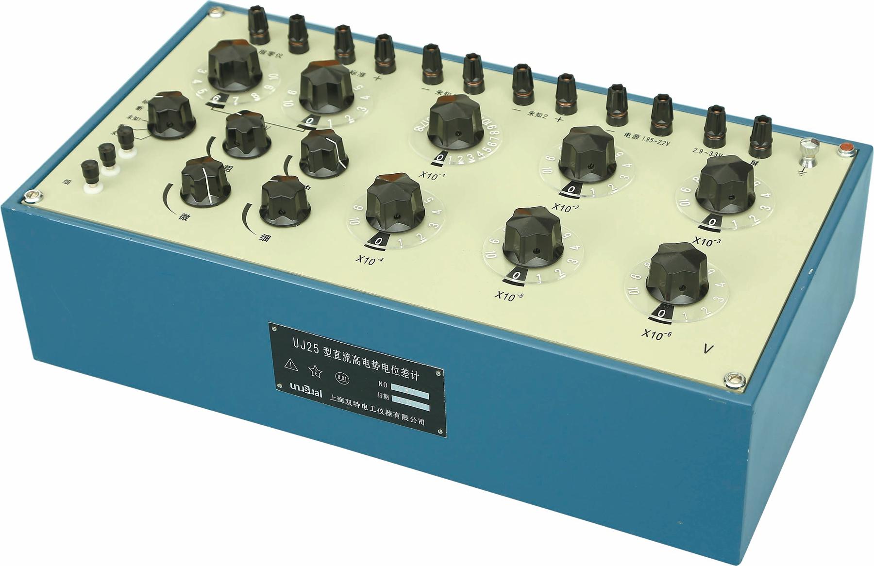 UJ25型高電勢直流電位差計