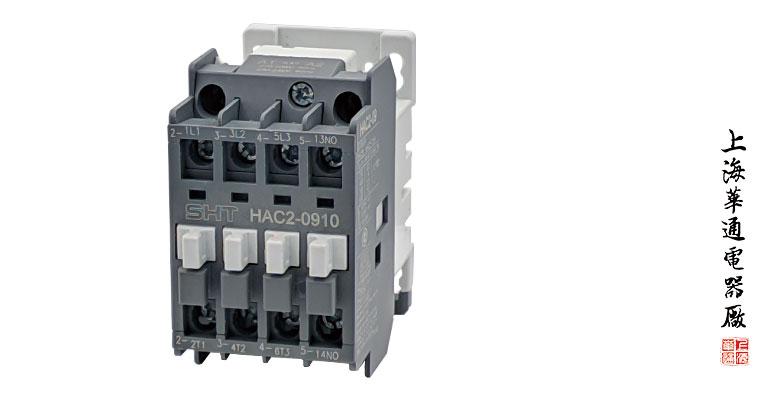 为什么60A以上的交流接触器大多采用直流线圈控制?